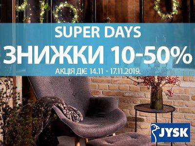 Super Days в JYSK!