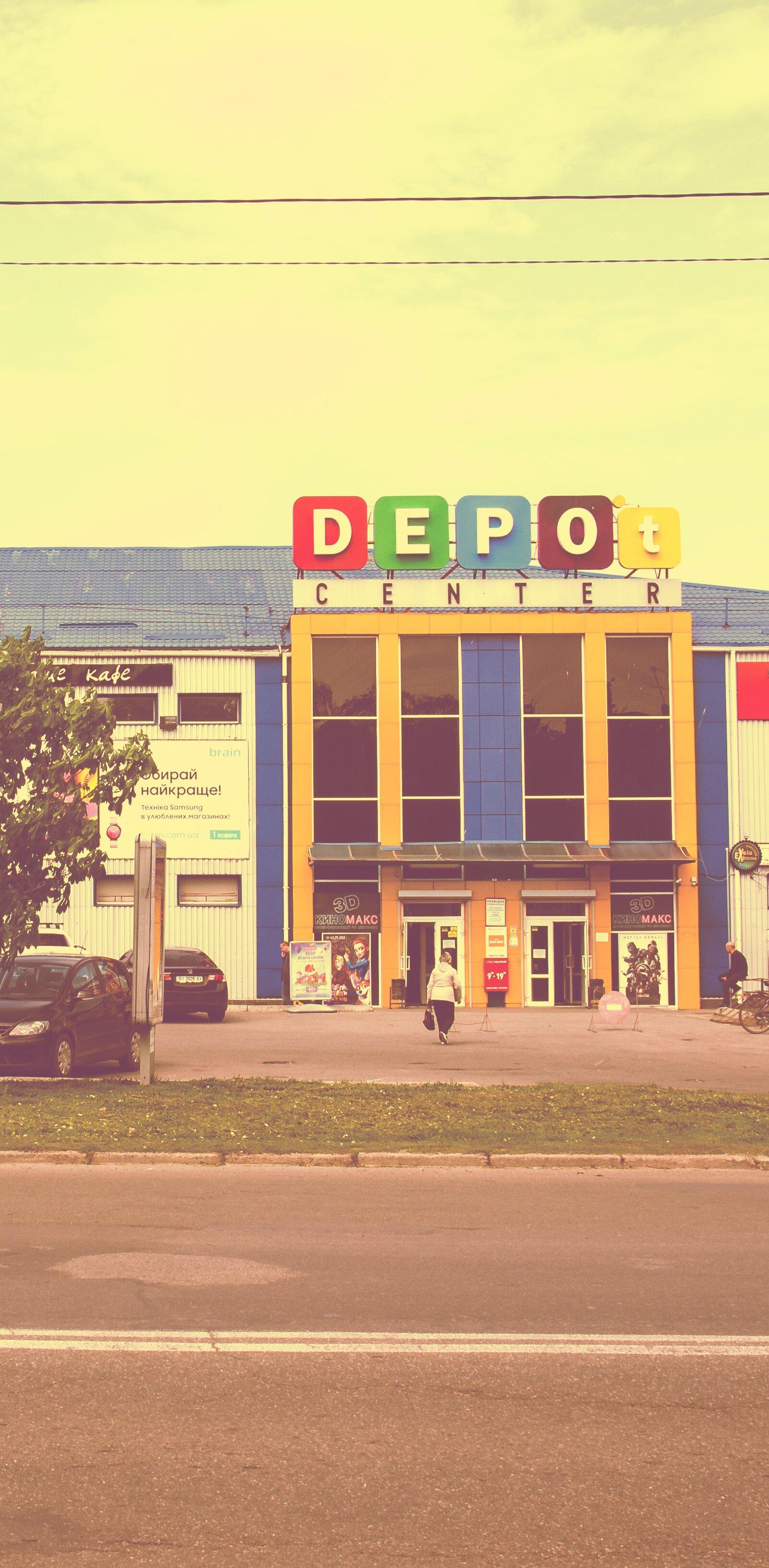 Depo't center (Лубни)