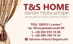 T&S HOME